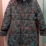Куртка для девочки, Челябинск
