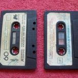 Аудиокассеты Советские, Челябинск