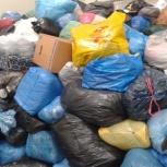 Оптом  секонд хенд от 80 рублей за кг. со склада в москве, Челябинск