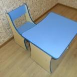 Продаю детский стол, Челябинск