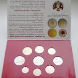 Набор монет евро Монако 2013, Челябинск