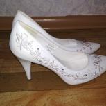 Белые праздничные туфли, Челябинск