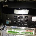Телефон-факс, Челябинск