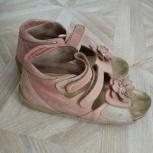 Отдам ортопедическую обувь 37р., Челябинск