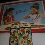 Игры для девочек, Челябинск