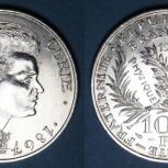 Монета 100 франков Франция 1984 Мария Кюри. Сереб, Челябинск