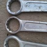Ключи накидные односторонние ударные кгку, Челябинск