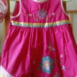 Платье на лето, Челябинск
