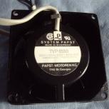 Вентилятор system papst typ 8550, Челябинск