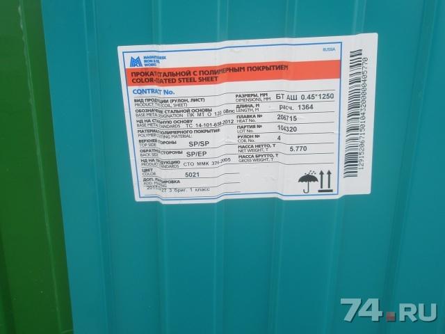 Дать объявление на 74.ру бесплатно челябинск частные объявления об земельных участка