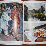 Картины известных художников, Челябинск