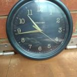Часы настенные кварцевые ссср, Челябинск