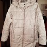 Куртка для беременной, Челябинск