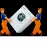 Быстрый вывоз стиральных машин из квартиры - беру ненужные!, Челябинск