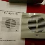Переносной ультразвуковой прибор ГРОМ на аккумуляторе, Челябинск