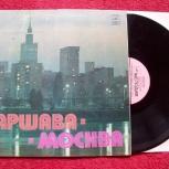Пластинка - а.Герман,а.Пугачёва,червоны гитары, Челябинск