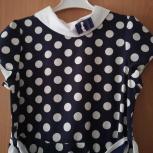 Продам платье для девочки, Челябинск