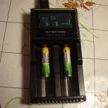 Зарядного устройства NiteCore Digicharger D2, Челябинск
