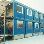 Модульные конструкции, быстровозводимые здания, Челябинск