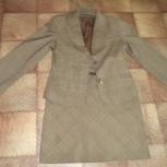Продам женский костюм, Челябинск