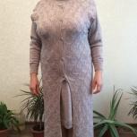 Женский комплект(платье+ жилет), Челябинск