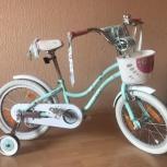 велосипед для девочки, Челябинск