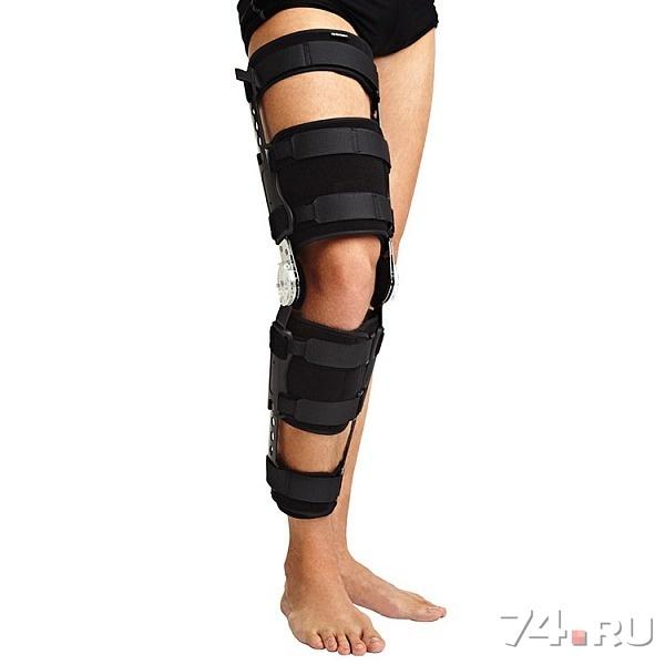 Ортез коленного сустава б у лечение кистевых контрактур суставов в ярославле