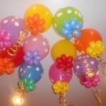 Фольгированные гелиевые шары, Челябинск