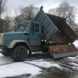 Доставка сыпучих материалов, Челябинск