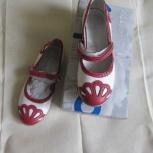 Туфли Капика 30 размер натуральная кожа, Челябинск