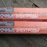 электроды мр 3  ф 4 мм, Челябинск
