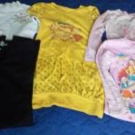 Одежда для девочки, Челябинск