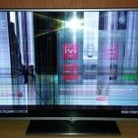 Куплю рабочие+битые+на запчасти ЖК,LED,Smart TV,3D выкуплю из ломбарда, Челябинск
