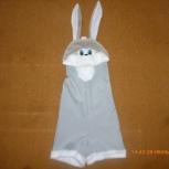 карнавальный костюм зайца, Челябинск