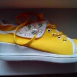 спортивная обувь, Челябинск