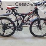 Велосипед горный STCLS двухподвесный, 24д, Челябинск