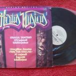 "Пластинка-Анс. старинной музыки ""Hortus Musicus"", Челябинск"