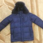 Продам куртку пуховую для мальчика подростка 46 размер., Челябинск