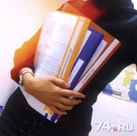 нужна ли для ип московская регистрация
