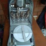 Посуда для пикника в рюкзаке, Челябинск