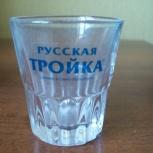 """Стопочки """"Русская тройка"""" (толстое стекло), Челябинск"""