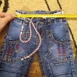 Продам шорты и брюки, Челябинск