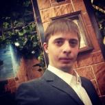 Ведущий, Челябинск