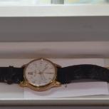 Наручные часы Romanoff 10415B1BR, Челябинск
