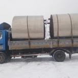 Емкость марки Л5-ОАВ-6,3м3, б/у, из нержавеющей стали, Челябинск