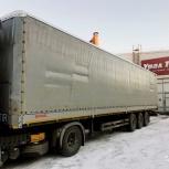 Ремонт полуприцепа, Челябинск