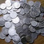 Покупаю монеты  1921 -1930 год., Челябинск