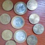 Монеты, Челябинск