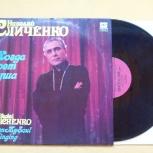 """Пластинка """"н. Сличенко"""" - (когда поёт душа), Челябинск"""