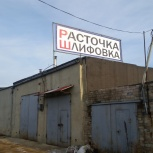 Расточка блоков. Шлифовка ГБЦ, Блоков, Коленвалов,, Челябинск